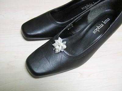 シュークリップ 靴に合わせて製作します